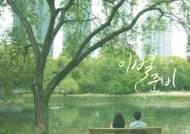 '너목보' 권민제, 15일 '이별, 준비'로 컴백