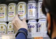 예상 성장률 맥주의 7배…'19금' 무알코올 맥주엔 진짜 알코올 없나