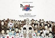 자안그룹, 독립유공자 기리는 사회공헌 캠페인 'Remember Heroes'
