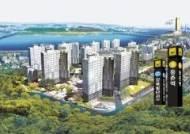 [분양 포커스] 3.3㎡당 1800만원대, 사통팔달 … 서울 마곡지구 옆 '로또 아파트'