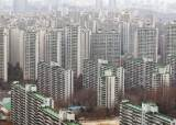 부동산 세제대책 내일 발표…종부세 '최고세율 6%' 유력