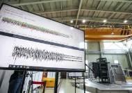 SKT 전국 3000개 기지국이 지진관측소로 변신