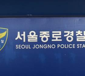 박원순 최종 행적 성북동 부근···<!HS>드론<!HE>·경찰견 투입해 수색