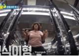 """""""나도 '운동뚱' 김민경처럼…"""" 벌크업 기구 여성 구매량 증가"""
