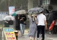 다시 장맛비 쏟아진다…경남·제주 최고 200㎜ 폭우에 돌풍