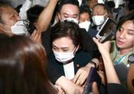 """""""안 팔고 못버틸 불이익 준다""""…종부세율 최고 6%로 가닥"""