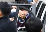 """'박사방' 조주빈, 법정서 """"범죄단체조직 혐의 인정 못해"""""""