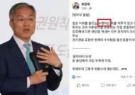 '4성 잡던 軍법무관' 최강욱…추미애 입장문 속 '수명자' 주목