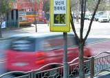 제주에서 '민식이법' 첫 처벌, 60대 여성 <!HS>운전<!HE>자 벌금 700만원