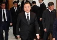 대법, '상표권 배임 혐의' SPC회장 무죄 확정
