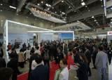 국제그린에너지엑스포, 온ㆍ오프라인 병행 개최