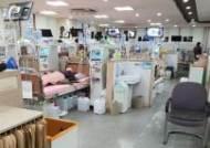 자가격리 만성신부전 환자 투석 병원 못 찾아 잇따라 사망