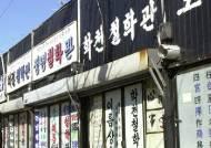 [더 오래]조선시대 선비는 적어도 3가지 이름을 가졌다