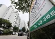 이젠 서울 경매로 돈 몰린다 '6·17 빨대효과'