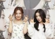"""'아슬한 프로젝트' 레드벨벳 아이린&슬기 """"시키는 것만 하는 스타일"""""""