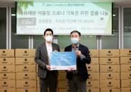 아쉬세븐, 여름철 코로나19 극복 위해 자외선 차단제 1만개 기부
