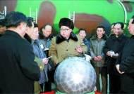 """CNN """"평양 원로리 일대서 핵개발 정황 포착…첫 공개 시설"""""""