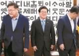 """[강찬호 논설위원이 간다] 김태년 """"176석, 당신들 도움 필요없다""""…협상이 아니었다"""
