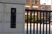 강남 명문학교 추락…사학비리 걸린 휘문고, 자사고 간판 뗀다