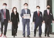"""통합당 """"피의자 최강욱, 법무부 상왕 노릇 했나"""""""