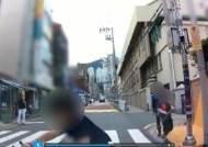 멈춘 차에 아이 부딪혀…민식이법 합의금 100만원 진실공방