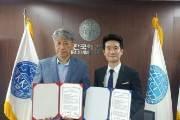 경인여대 펫토탈케어과, (사)한국애견연맹과 업무협약 체결