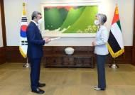 """만수르 동생 압둘라, 강경화 만나 """"K방역 경험 공유해달라"""""""