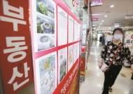 """세금 폭격에 혼란스런 부동산 시장 """"퇴로없이 압박, 숨막힌다"""""""