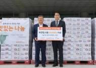 삼양식품, 고 전중윤 창업주 6주기 맞아 3억원 상당 제품 기부