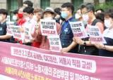 서울지하철 9호선 일부구간 오늘부터 파업···배차간격 바뀌나