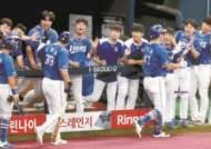 나란히 55경기 30승…삼성·LG '잔치는 시작됐다'