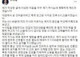 """""""오해할만한 점 없다"""" 추미애, 문건유출 논란 직접 해명"""