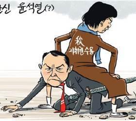 [<!HS>회룡<!HE> <!HS>만평<!HE>] 7월 10일