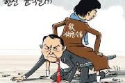 [회룡 만평] 7월 10일