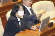 후원자 25명, 나눔의집·정대협 상대로 기부금 반환 소송 낸다