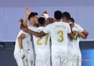 '벤제마 1골 1도움' 레알 마드리드, 알라베스에 2-0 승