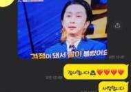 """'보이스트롯' 슬리피, '황진이' 원곡자 박상철 칭찬에 """"너무 영광"""""""