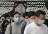 """CNN """"한국 분열시킨 극적인 죽음""""…외신들 박원순 사망 조명"""