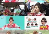 '전참시' 둘째이모 김다비, 흥폭발 CF퀸·입담폭주