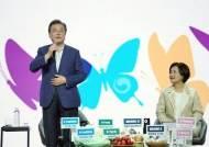 희비 갈린 동행세일…백화점 명품 '대박', 마트·시장 '아쉬워'
