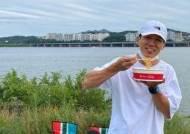 """션, ♥정혜영·아이들과 한강 치팅데이 먹방 """"좋은날"""""""