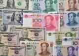 <!HS>위안화<!HE> 국제화 다시 시동거는 중국 ···미국 '역린' 건드리나