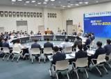 부산, 코로나19 실직자·장애인 등에 공공일자리 2만여개 제공