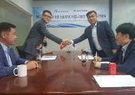 (주)에스엠에너지, 베트남 태양광 발전사업 100MW 분양률 40%