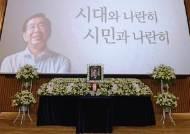 박원순 아들도 신변보호 요청…장례절차 끝난 후 해제