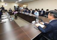 여당몫 공수처 추천위원 장성근, 'n번방 변호' 논란 일자 사임