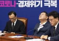 """민주당 지도부, 故박원순 애도…""""최소한 장례기간엔 추모 마음 가져야"""""""
