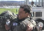 육군사관학교 제81기 신입생도 모집…10~20일 원서 접수