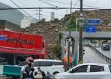 남부지방 곳곳 '물폭탄'…함양 수로작업 2명 급류 휩쓸려 사망