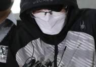 """故최숙현 폭행 의혹 팀닥터, 영장심사 출석…""""모든 혐의 인정"""""""